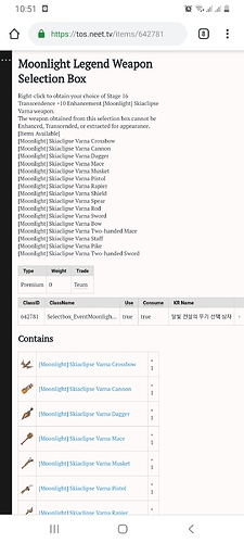 Screenshot_20200108-225122_Chrome