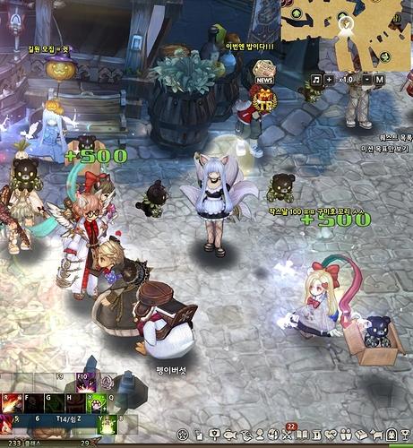 screenshot_20200124_00013e