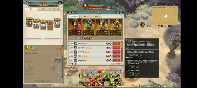Screenshot_20200902-180337_Chrome