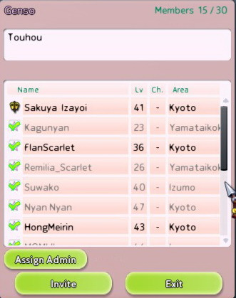Games to play in chat rooms