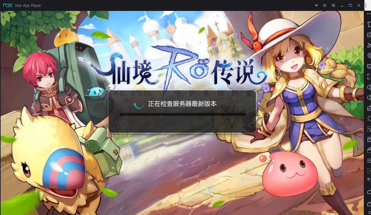 RO mobile hype (and how to play it on your PC using Android