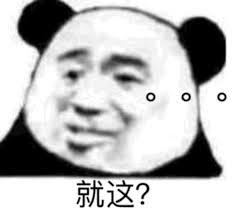 下載 (9)