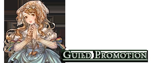 guild%20promo